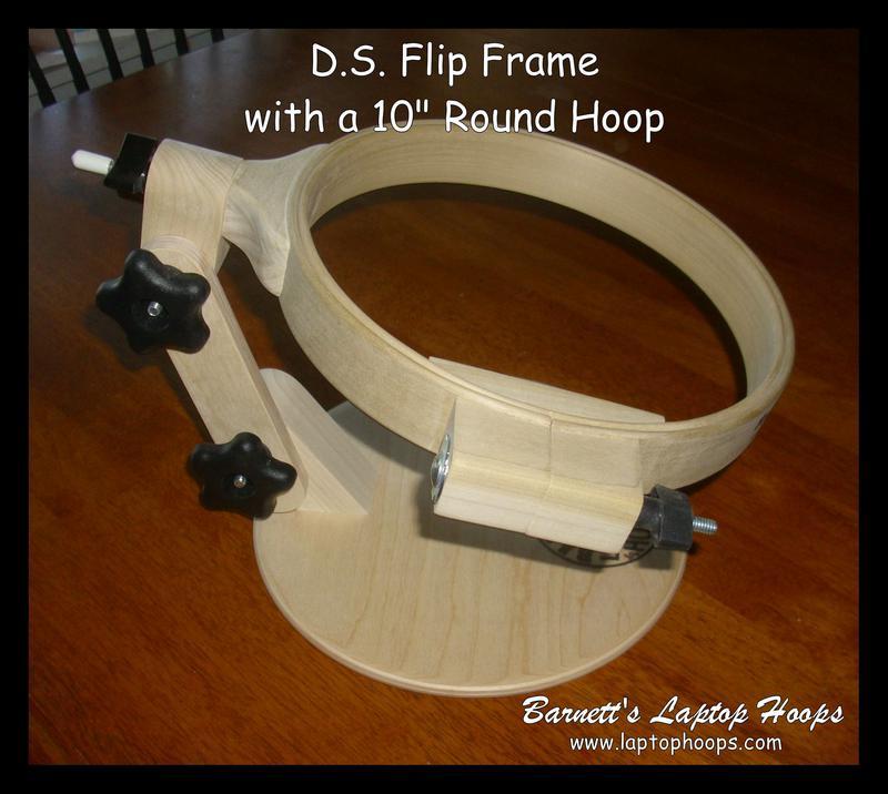 rug hooking hoops | Furniture Shop